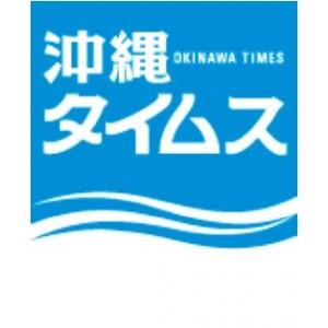 Kensei Matsumura