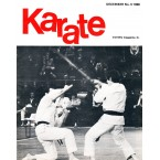 Original Katate Issue 5