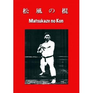 Matsukaze no Kon