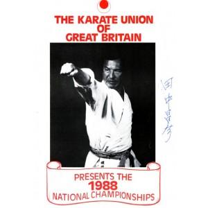 1988 KUGB Championships Programme