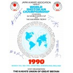 1990 3rd Shoto World Cup Programme Cover