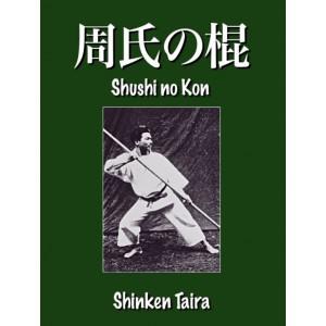 Shushi no Kon