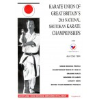 1994 KUGB Championships Cover