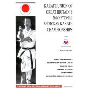 1994 KUGB Championships Programme