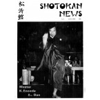 Shotokan News Issue 01 Cover