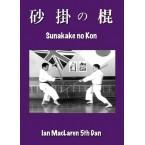 Sunakake no Kon Cover