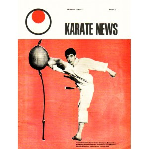 1966 All British Championships Report